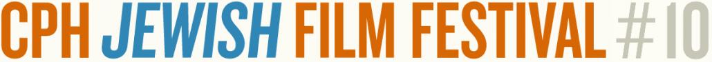 CJFF 2016 logo
