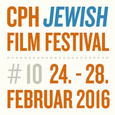 CJFF-2016 logo