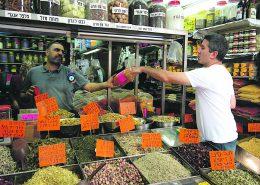 In Search Of Israeli Cusine